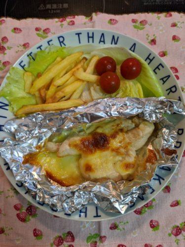 【カラーラ】ノンオイルフライヤー『鶏むね肉のホイルチーズ焼き』を作ってみた!