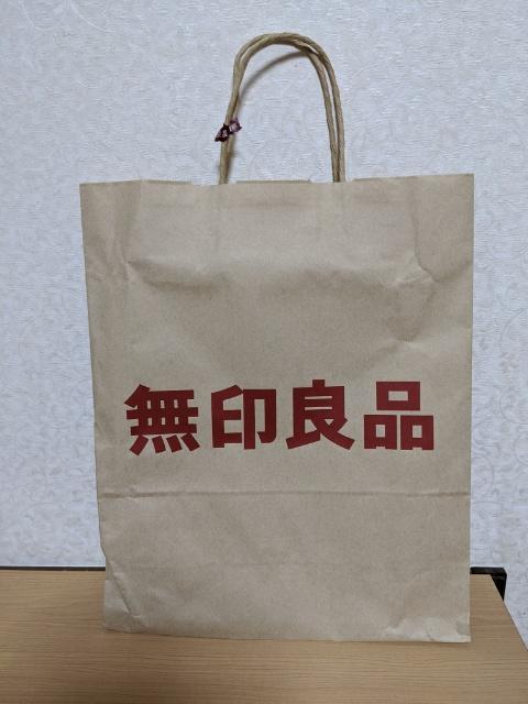 【無印良品】のポリプロピレンファイルボックスは収納にも使えて便利!買い物袋の紙袋も無料!
