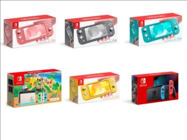 ヨドバシ『Nintendo Switch&switch』抽選!気になる倍率は?