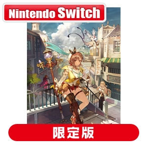 【Switch】ライザのアトリエ2 ~失われた伝承と秘密の妖精~プレミアムボックスの口コミは?!