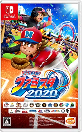 【任天堂】『Switch』プロ野球 ファミスタ 2020の発売日は?予約や購入方法についても!