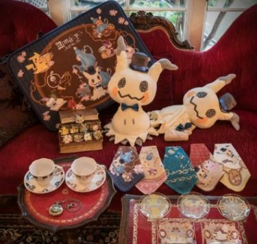 一番くじ Pokémon Mimikkyu's Antique&Tea・9月12日発売!取扱店舗についても!