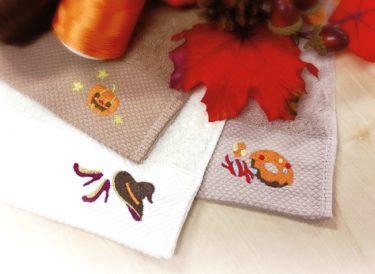 『タオル美術館』ハロウィンモチーフマスクの口コミや刺繍の種類についても!