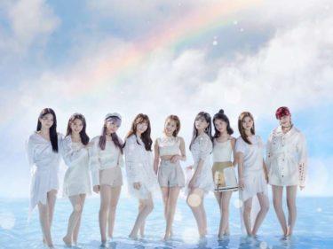 NiziU・12/2デビュー決定!『Step and a Step』ファン待望の新曲発表!