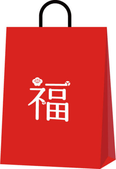 PUMA福袋2022中身ネタバレ!取扱店舗や予約についても!