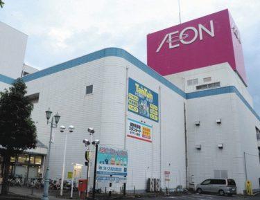 【三重県】白子ショッピングタウンサンズー2021来春で閉店!新たな再開についても!