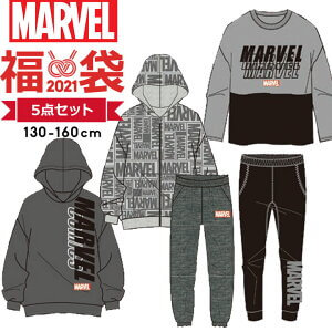 MARVEL/マーベル福袋 2022中身ネタバレ!予約についても!