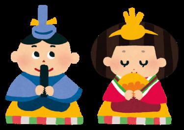 【2021年】恵月人形本舗【MVP17冠受賞】雛人形ラインナップ!口コミについても!