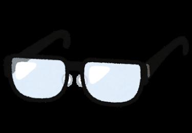 【2021年】楽天『花粉症対策・メガネ』のオススメは?気になる口コミについても!