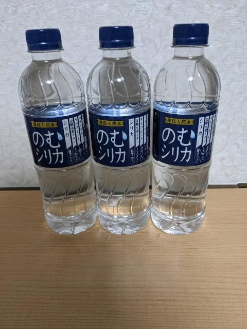 DaiGOも絶賛!霧島天然水『飲むシリカ』を飲んでみた!安く購入する方法についても!