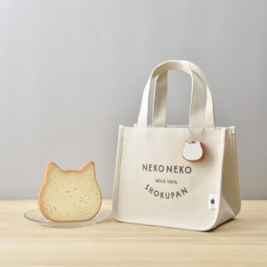【宝島社】ねこねこ食パン 初のブランドムック発売!気になる口コミについても!