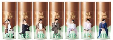 BTSコーヒー新商品「マカダミアモカラテ」全3バージョンが2021年6月新登場!予約や購入ショップについても!