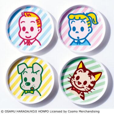 宝島社 GLOW (グロー)7月号特別付録「オサムグッズ・おうちカフェプレート」が発売!予約についても!