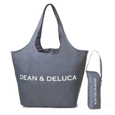 宝島社 GLOW (グロー)8月号特別付録『DEAN & DELUCA』予約や購入方法についても!