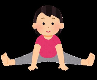 竹脇まりなのカエル足ストレッチの効果がヤバすぎ!痩せにくい脚の悩みも6分で解消ってホント?